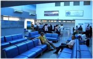 Геленджикский аэропорт