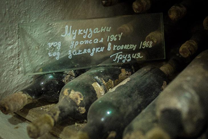 Госколлекция вина