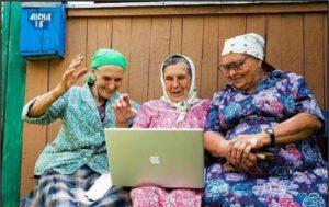 Интернет для всех