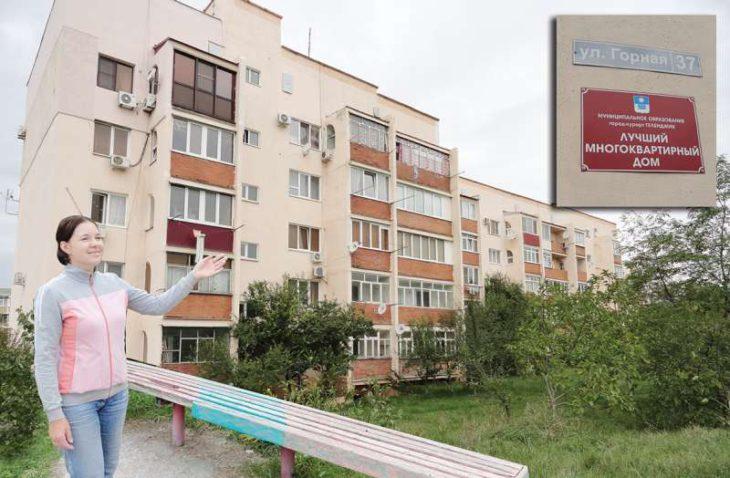 Пятиэтажка в Дивноморском