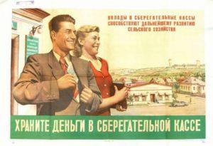 Добрые дела Сбербанка Кубани