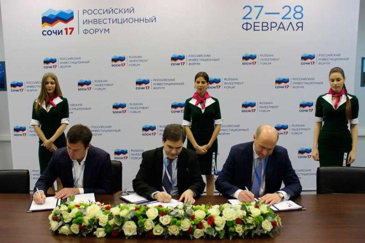 Всероссийский инвестиционный форум Сочи-2017