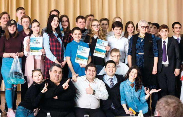 Сборная команда КВНовцев Геленджика