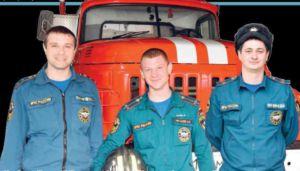 Повседневная жизнь пожарников
