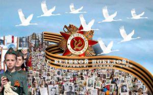 В память о погибших гороях