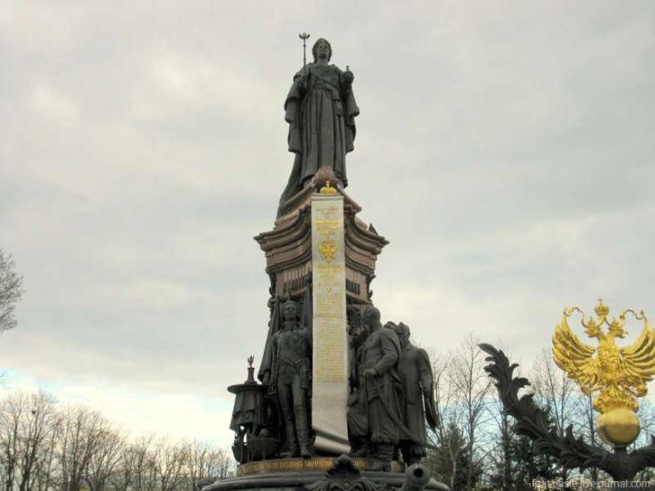 Черноморские казаки в истории Кубани
