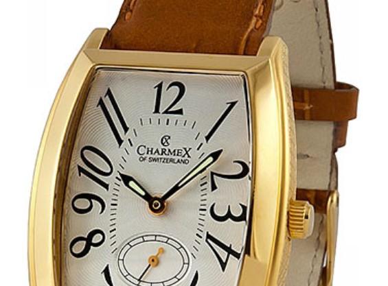 Геленджике скупка часов в наручные мужские часы бу продам