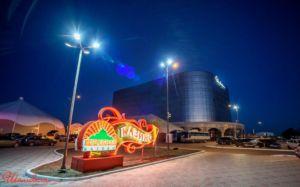 Конец игры - на Кубани закрыта первая в России игорная зона Азов Сити