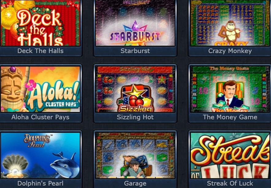 casinovulkanofficial.com/avtomaty
