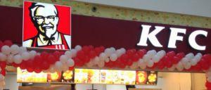Работа в KFC - отличный старт для успешной карьеры