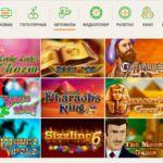 НетГейм – онлайн казино нового поколения